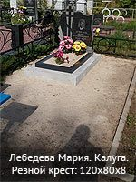 Лебедева Мария. Резной крест. Размер: 120х80х8