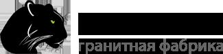 ПАНТЕРА - гранитная фабрика